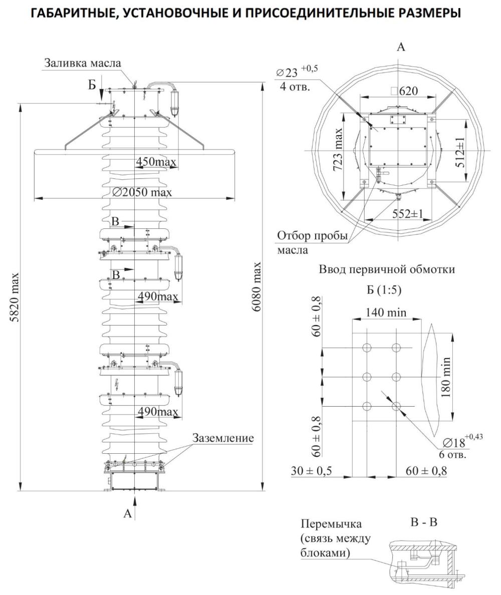 НКФ – М ‐ 525 I Y1 0,2, НКФ – М ‐ 525 I ХЛ1 0,2__1