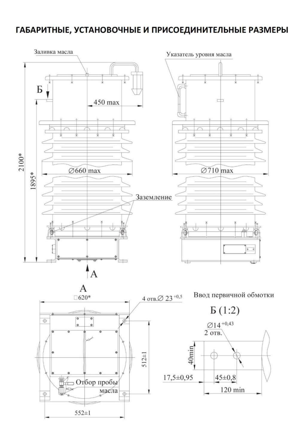НКФ – 123 II У1‐И, НКФ – 123 II ХЛ1‐И____1