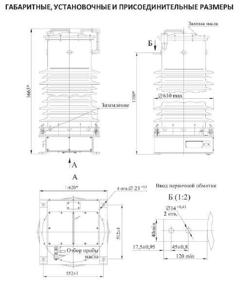 НКФ – 123 II У1, НКФ – 123 II ХЛ1_1