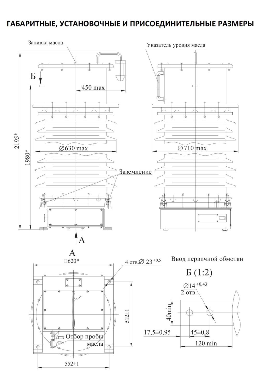 НКФ – 123 III У1, НКФ – 123 III ХЛ1_____1