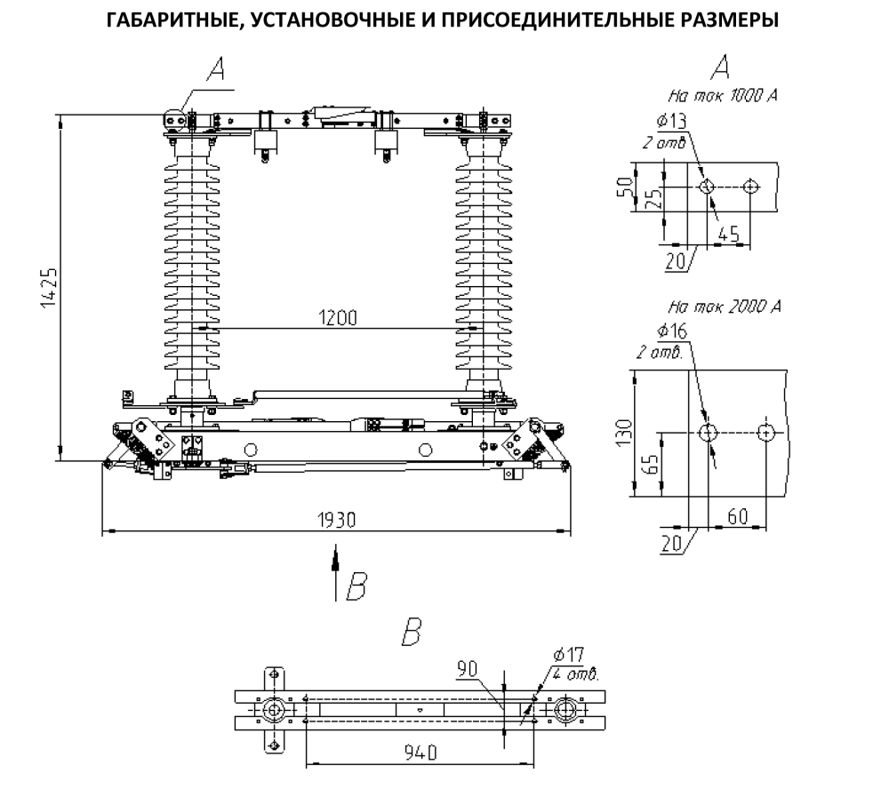 РД(З)-110 УХЛ1_1