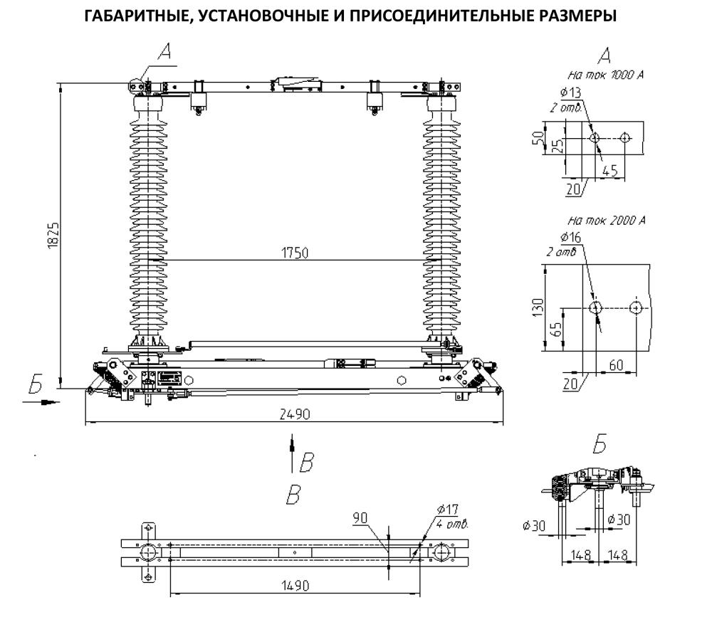 РД(З)-150 УХЛ1_1
